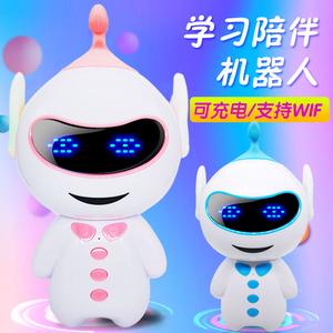 喵王儿童智能机器人Ai人工语音对话多功能<span class=H>学习机</span>英语益智互动儿童男孩女孩教育陪伴玩具故事机wifi早教<span class=H>学习机</span>