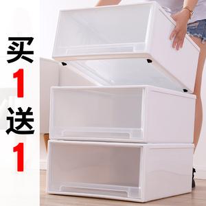 特大号衣柜收纳神器塑料抽屉式衣服整理箱收纳盒家用储蓄箱收纳箱