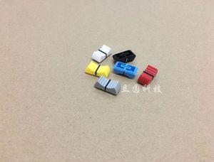 10个彩色8mm<span class=H>调音台</span><span class=H>推子</span>旋钮<span class=H>帽</span>旋钮<span class=H>帽</span>盖 音量功放直滑电位器推钮
