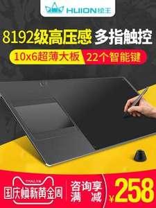 绘王GC610 数位板手绘板电脑绘画板电子手写板写字输入板<span class=H>绘图板</span>