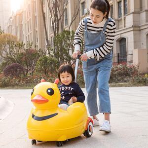<span class=H>好来喜</span>儿童电动车四轮童车带遥控车宝宝手推车可坐人小孩玩具<span class=H>汽车</span>