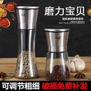 304不锈钢胡椒研磨器家用手动调料瓶花玫瑰海盐黑胡椒研磨器双头