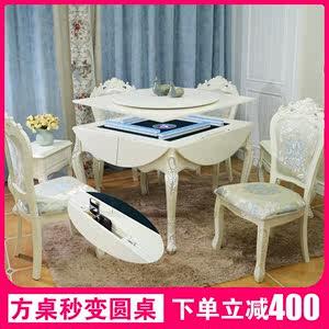 新款<span class=H>麻将机</span>餐桌两用全自动家用折叠欧式实木<span class=H>麻将桌</span>机麻电动带椅子