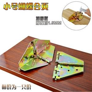 家用五金配件方桌变圆桌大号折叠餐桌十字弹簧合页度桌面翻板<span class=H>家具</span>