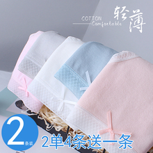 Summer super thin breathable pure cotton summer junior high school students Mudale do not clip buttocks high school students light-colored underwear