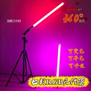 充电<span class=H>led</span>灯管手持彩色移动拍摄变色跳舞台无线长条跑马七彩RGB灯条