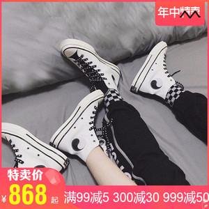 匡威男鞋女鞋1970S三星标黑白阴阳太极运动休闲高帮帆布鞋164209C