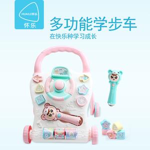 婴儿学步车手推车多功能防侧翻学走路助步男女孩6-18个月宝宝<span class=H>玩具</span>