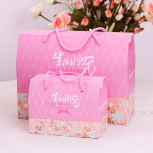 宝宝满月<span class=H>喜糖</span>盒礼盒装回礼生日快乐诞生礼品袋纸周岁喜蛋包装盒空