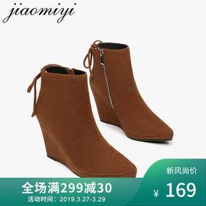 娇蜜意2018新款秋冬季短靴<span class=H>女鞋</span>防水台尖头坡跟时尚韩版马丁靴