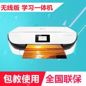 惠普DJ5088彩色打印机复印一体机 家用小型 手机无线WiFi自动双面