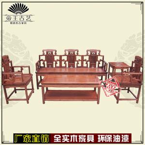 太师椅五件套客厅沙发组合实木仿古典住宅<span class=H>家具</span> 中式榆木 特价