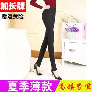 黑色高腰夏季薄款高个子加长<span class=H>打底裤</span>女超长版透气弹力紧身小脚裤子