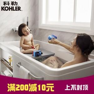 科勒<span class=H>浴缸</span>希尔维1.3/1.5/1.7<span class=H>米</span>亲子整体<span class=H>浴缸</span>K-99017/99018/99023T