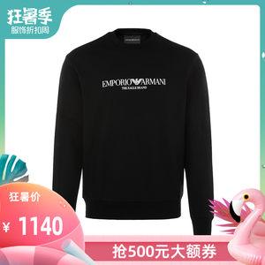 EMPORIO ARMANI/阿玛尼 黑色时尚字母logo图案装饰男士卫衣套头衫