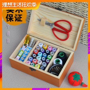 实木缝衣<span class=H>针线包</span>针线套装家用高档针线盒套装包邮家用便携大号日本