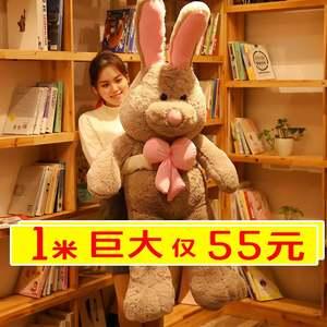 美国兔<span class=H>邦尼兔</span>子公仔玩偶大号毛绒<span class=H>玩具</span>布娃娃可爱抱枕女生生日礼物