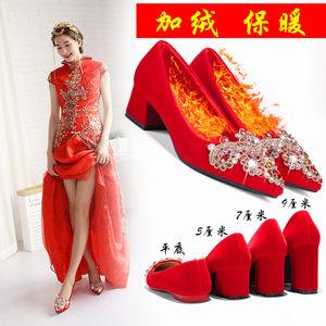 <span class=H>婚鞋</span>女2018新款冬季<span class=H>新娘鞋</span>粗跟高跟孕妇结婚加绒红色单鞋秀禾鞋