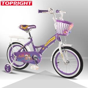 <span class=H>途锐达</span>阿拉丁女款儿童自行车高端公主紫自行车141618寸带后座辅轮