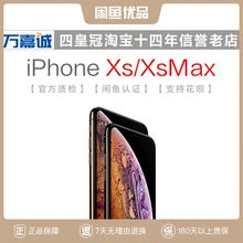 Idle Fish Premium Apple iPhone Xs Max Original Xr Activation/Official Switch Officially Certified Used Mobile Phone