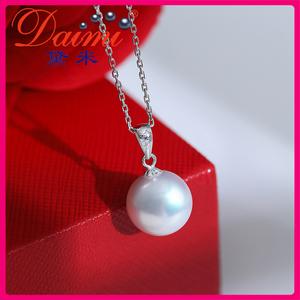 黛米珠宝 美瑛10-11mm大颗粒强光淡水珍珠单珠吊坠S925银珍珠项链