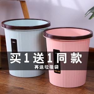 厨房<span class=H>垃圾桶</span>无盖家用大号小号客厅卧室宾馆塑料筒卫生间纸篓酒店