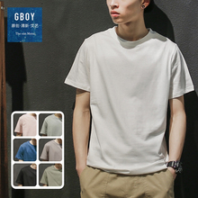 GBOY Summer Trend T-shirt Short-sleeved Japanese-style Pure-color Simple Bottom Top for Youth Half-sleeve Cotton T-shirt