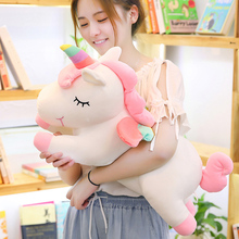 Unicorn doll plush toys cute Chao Meng Korean Doll Girl accompany you to sleep pillow doll girl day