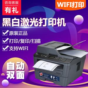 兄弟2540dw黑白激光打印机一体机三合一复印扫描传真办公家用双面