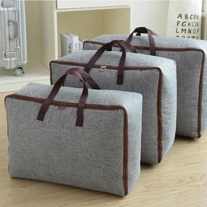 棉麻装棉被子的<span class=H>收纳袋</span>衣服物整理袋<span class=H>超大</span>行李箱搬家神器打包袋子