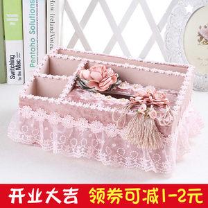 居家多功能桌面纸巾盒创意??仄?span class=H>收纳盒</span>欧式家用客厅茶几抽纸盒