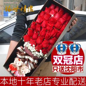 沈阳<span class=H>鲜花</span>速递同城红香槟玫瑰礼盒花束33朵玫瑰生日求婚平安圣诞节