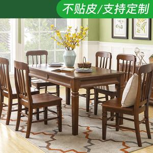 全实木<span class=H>美式</span>乡村餐桌椅组合现代简约小户型客厅水曲柳家用<span class=H>家具</span>套装