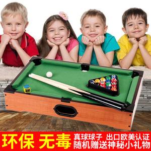 家用迷你台球桌儿童标准型<span class=H>玩具</span>小孩家庭美式黑8小桌球男孩子包邮
