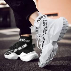 aj1男鞋夏季2019鸳鸯空军一号怒吼天尊高帮鞋百搭运动<span class=H>篮球鞋</span>潮鞋