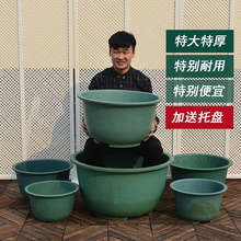 Plastic round flowerpot super large and large yard planting tree dragon bowl rubber bowl thickened iron resin flowerpot landing