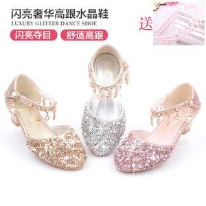 儿童公主鞋高跟单鞋女孩水晶鞋 时尚新款女童鞋 女学生银色演出鞋