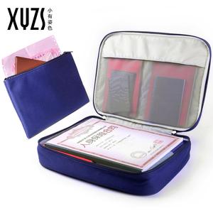证件<span class=H>收纳包</span> 居家庭用大容量多功能护照票据文件户口本整理袋