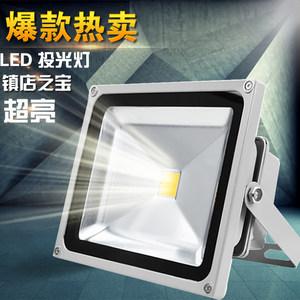 LED投光灯户外防水200w庭院超亮照明<span class=H>射灯</span>50w室外大功率探照灯500w