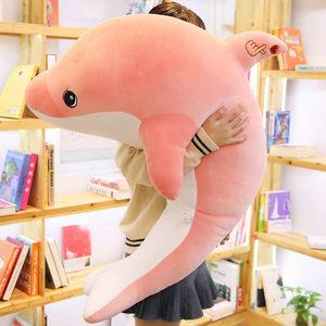 可爱海豚毛绒玩具大号公仔床上长条睡觉抱枕<span class=H>布娃娃</span>女生可拆洗懒人