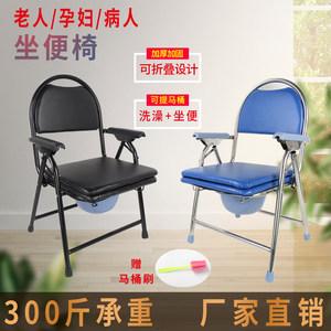坐便椅老人家用 老年残疾人厕所大便椅子坐便器移动马桶凳可折叠