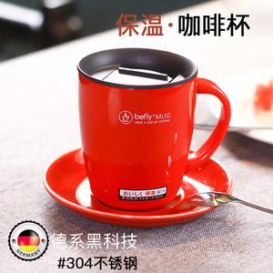 德国品牌新款保温杯咖啡杯马克杯带盖送调羹