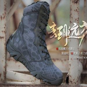秋冬季<span class=H>戰術</span>靴高幫超輕作戰靴特種兵<span class=H>軍靴</span>男蟒紋戶外防水登山沙漠靴