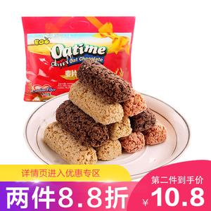 马来西亚进口<span class=H>饼干</span>EGO<span class=H>燕麦</span><span class=H>巧克力</span>-<span class=H>巧克力</span>味468G/包