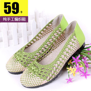 老北京布<span class=H>鞋</span><span class=H>女鞋</span>网<span class=H>鞋</span>夏季编织休闲透气软底中老年妈妈<span class=H>鞋</span>41 42大码