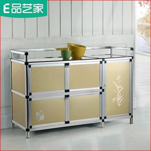 碗柜厨房柜灶台<span class=H>柜子</span>置物储物收纳柜简易橱柜餐边柜茶水柜铝合金柜