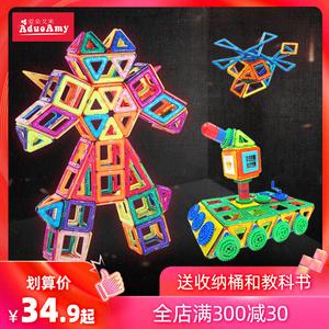 儿童益智纯磁力片积木吸铁石玩具