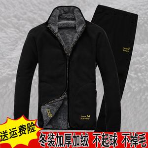 【天天特价】秋冬季户外<span class=H>抓绒衣裤</span>套装 男 加绒加厚保暖外套大码