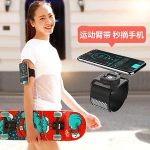 跑步手机臂包运动手臂手腕包户外臂袋苹果8通用臂带健身臂套男女