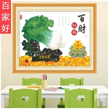 Chinese cabbage cross embroidery 2019 new living room make money Baicaifu dining hall restaurant recruit money into Baojia bedroom small pieces